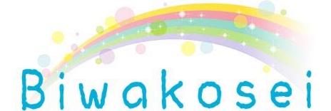 滋賀県の大津市,高島市 湖西地域の情報サイト びわこせい