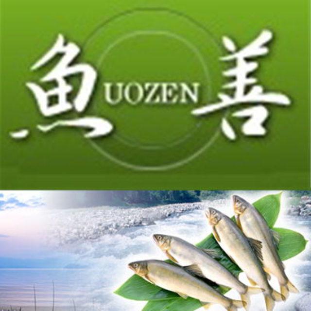魚善商店 堅田 淡水魚介類問屋 テイクアウトのみ さんのプロフィール写真