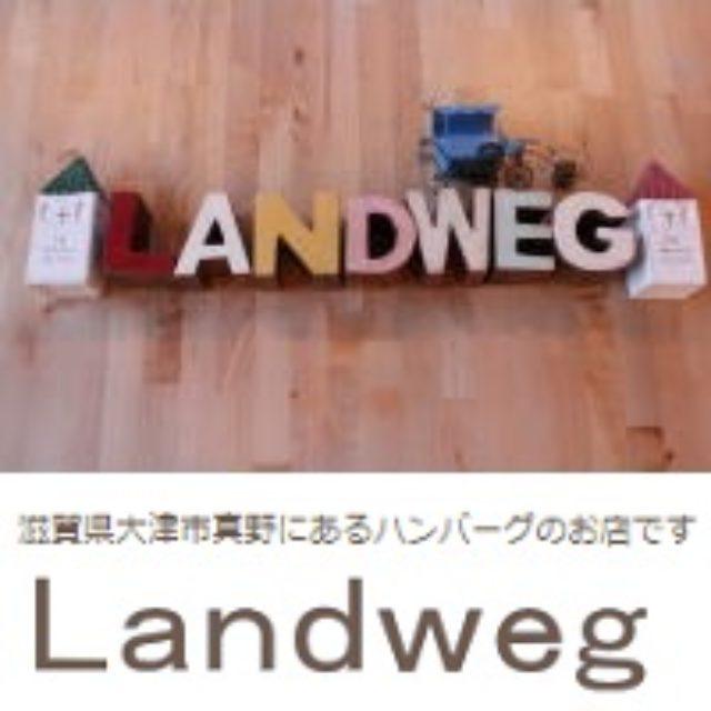 Landweg ランドウェグ ハンバーグ 真野 さんのプロフィール写真