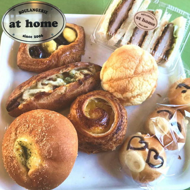 athome アットホーム テイクアウトのみ パン パン屋 雄琴温泉駅 大津市 仰木の里東 さんのプロフィール写真
