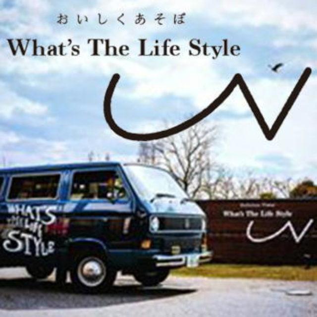 What's The Life Style カフェ レストラン ハンバーグ ステーキ 堅田 さんのプロフィール写真