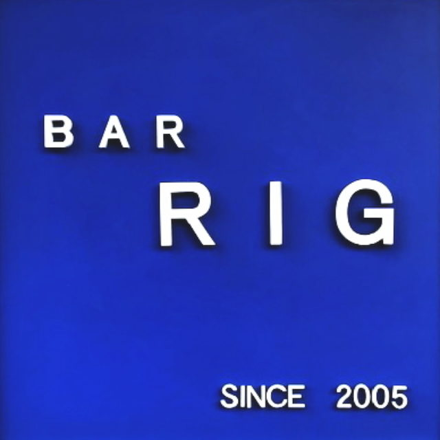 Bar Rig さんのプロフィール写真