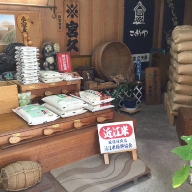 有限会社 宮久米穀販売店 五つ星お米マイスター 自家精米 さんのプロフィール写真