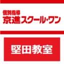 京進スクール・ワン 堅田教室 さんのプロフィール写真