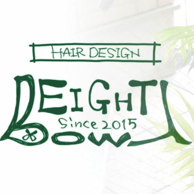 Hair Design EIGHT BOWL さんのプロフィール写真