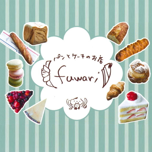パンとケーキのお店 fuwari ふわり 和邇 さんのプロフィール写真
