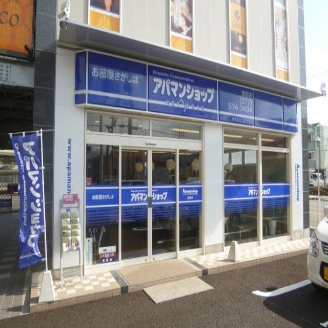 【賃貸】アパマンショップ堅田店 株式会社エルアイシー さんのプロフィール写真