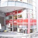 【売買】アパマンショップ不動産販売 大津京店 株式会社エルアイシー さんのプロフィール写真