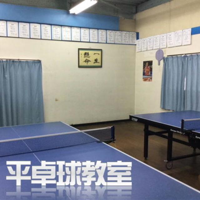 平卓球教室 テーブルテニス 際川  さんのプロフィール写真