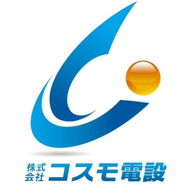 株式会社コスモ電設 さんのプロフィール写真