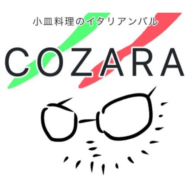 cozara コザーラ イタリア料理 イタリアン バル ピッツア ピザ パスタ 大津市 堅田 さんのプロフィール写真