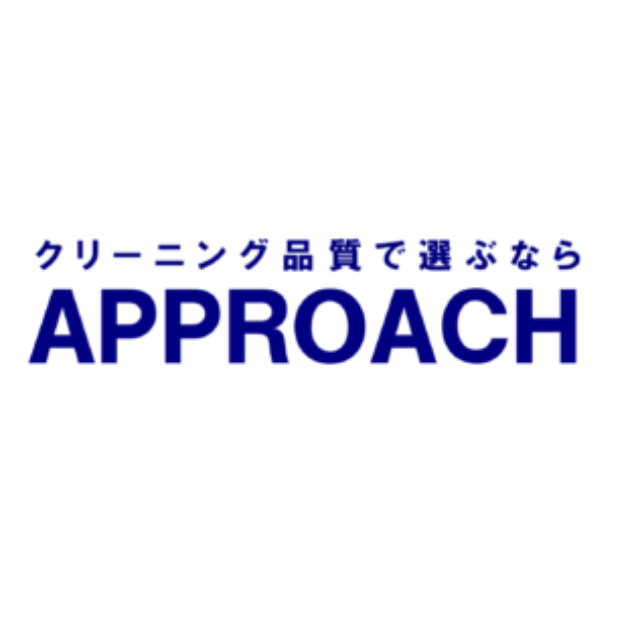 クリーンスタヂオ アプローチ 衣類・毛布ふとん クリーニング 堅田 さんのプロフィール写真