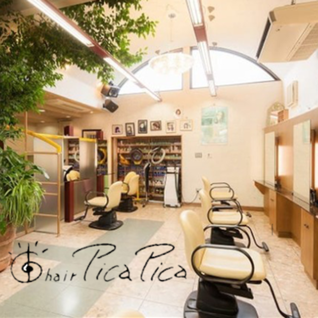 hair Pica Pica 美容室ピカピカ 唐崎 さんのプロフィール写真