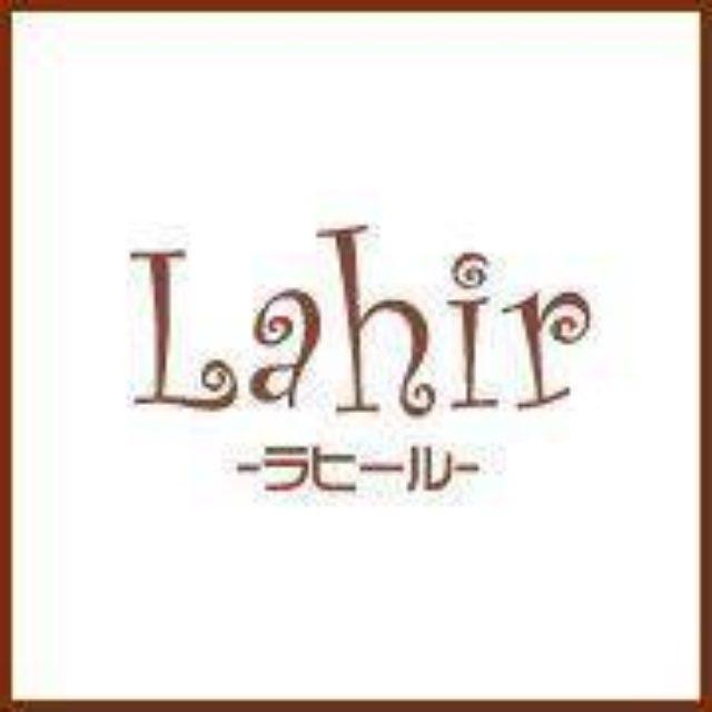 Lahir ラヒール 堅田 エステ ソフト整体 ダイエット さんのプロフィール写真