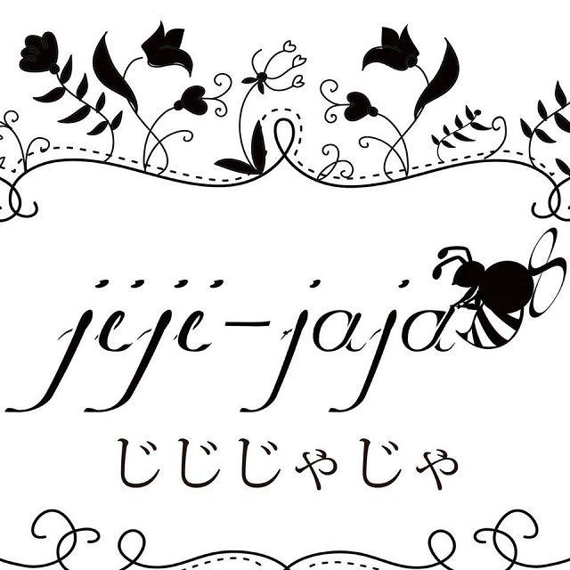 シンプルでちょっと大人な子供服 jiji-jaja(ジジジャジャ) さんのプロフィール写真