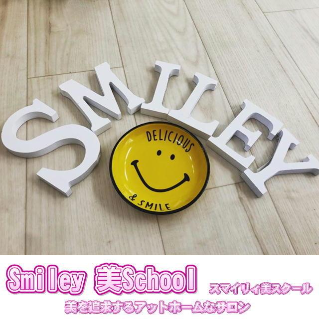 スマイリィ 美スクール(Smiley) ネイル マツエク エステ 痩身 リンパ 大津市 堅田 エステサロン さんのプロフィール写真