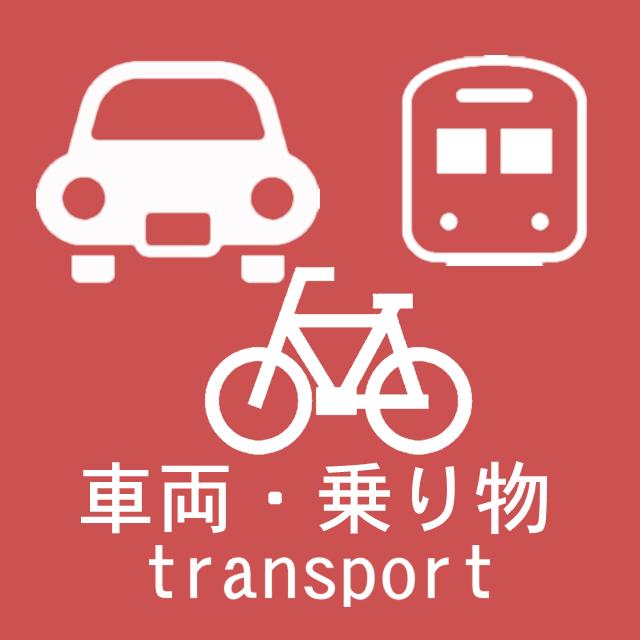 i.車両・乗り物 グループのロゴ