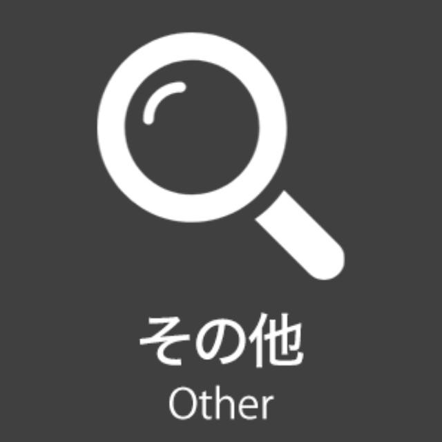 l.その他 グループのロゴ