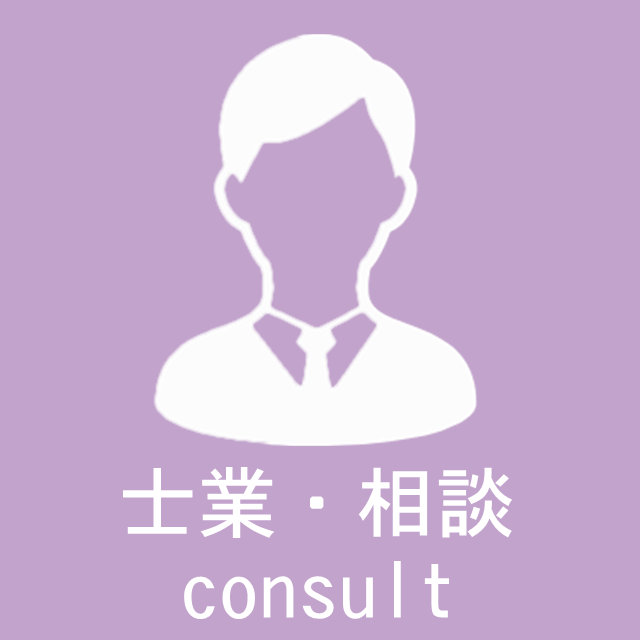 j.士業・相談 グループのロゴ