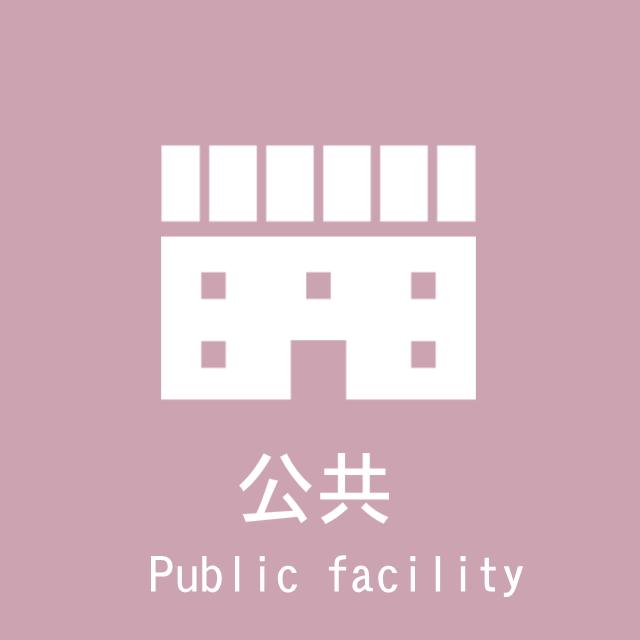 k.公共施設 グループのロゴ