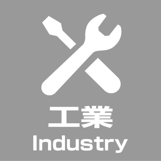 m.工業 グループのロゴ
